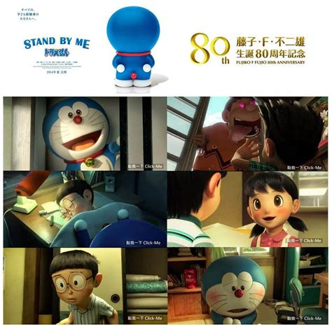 film doraemon stand by me menceritakan tentang download movie doraemon stand by me 2014 subtitle indonesia