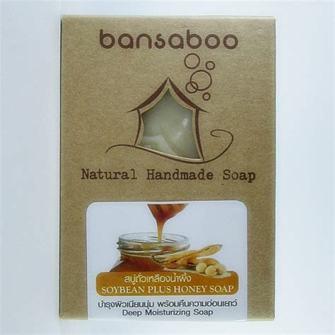 Herbal Handmade Soap - soybean with honey soap moisturizing and anti aging