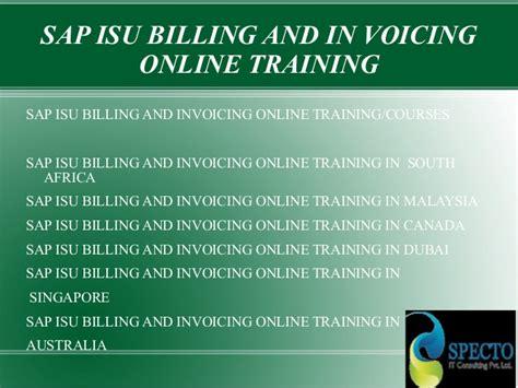 tutorial sap isu sap isu billing and invoicing online training in london