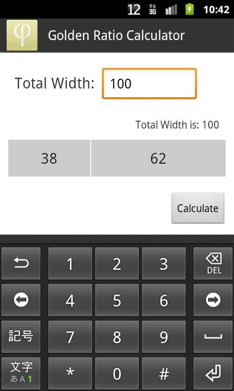golden section calculator golden ratio calculator android apps on google play
