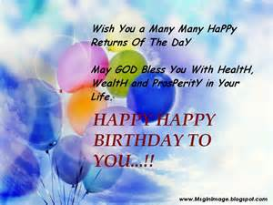 Happy Birthday Quote Pictures Of Happy Birthday Quotes Message Message In Image