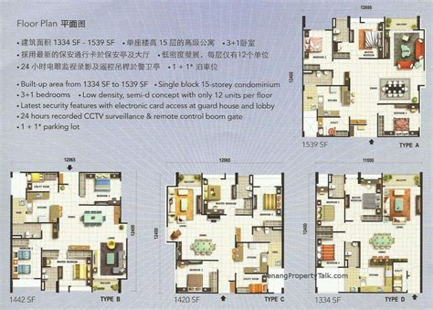 floorplan 3d home design suite 8 0 floorplan 3d home design suite 8 0 100 condo layout floor
