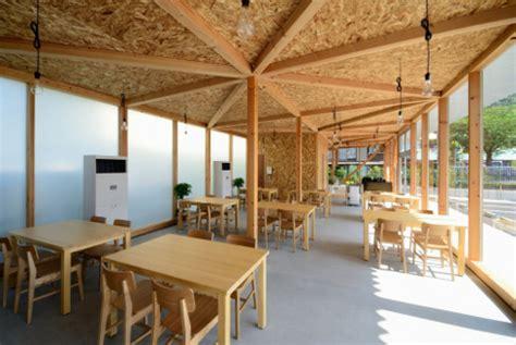 space   cafeteria  ushimado  niji