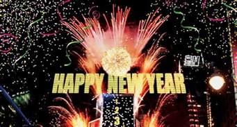 new year days new year s day tale joseimiyu