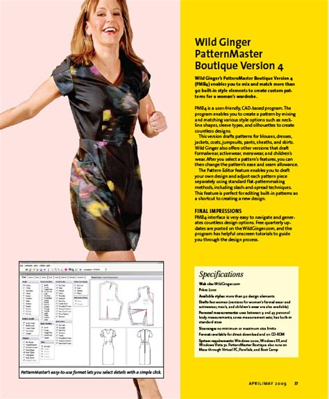 pattern drafting software reviews pattern drafting software reviews style schematic