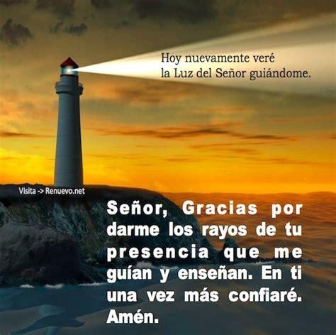 imagenes de dios ilumina mi camino devocional diario hoy el se 241 or alumbrar 225 mi camino
