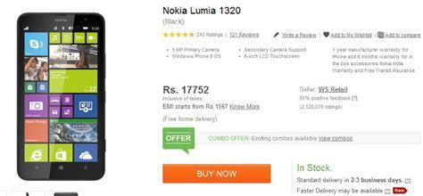 nokia lumia 1320 anti virus gratuit antivirus nokia lumia 1320 download