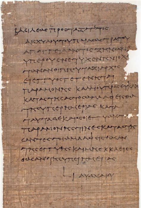 ancient writing paper ancient writing materials papyrus u m library