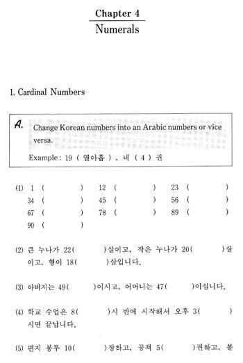 Korean Grammar for International Learners (English edition