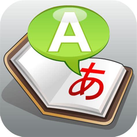 mobile translate mobile translator m translator
