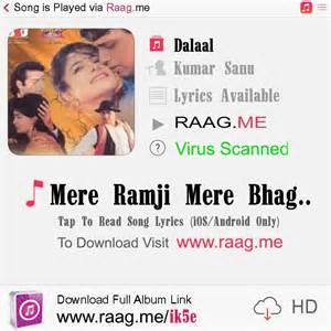 mp3s raghav and siya song mere ramji mere bhagwan kumar sanu mp3