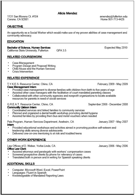 Job Resume For Samples by Career Center Human Development Resume Sample