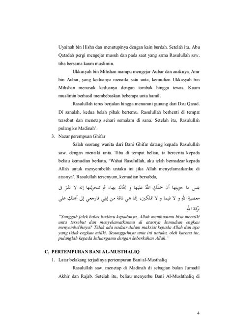 Al Habib Muhammad Sirah Nabawiyah Kisah Nabi Muhammad sirah nabawiyah sejarah nabi muhammad saw tahun 6 hijriyah