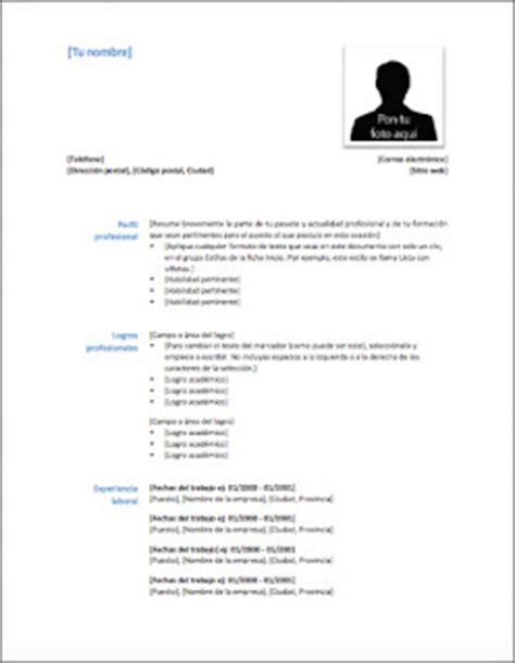 curriculum para rellenar y imprimir curriculum para rellenar y imprimir curriculum para