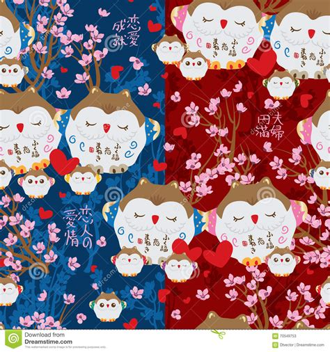 japanese owl pattern japanese lucky owl pink love sakura seamless pattern stock