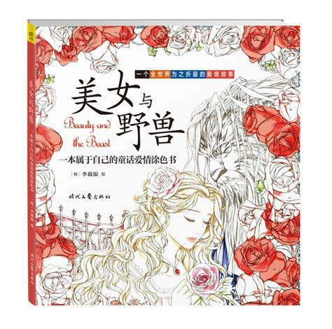 secret garden coloring book wholesale buy wholesale comic books from china