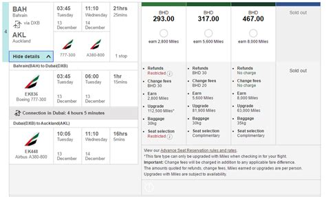 emirates schedule air travel how to read time of flight for emirates