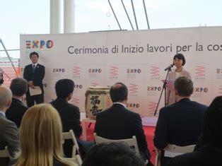 consolato italiano in giappone eventi 2014 consolato generale giappone a