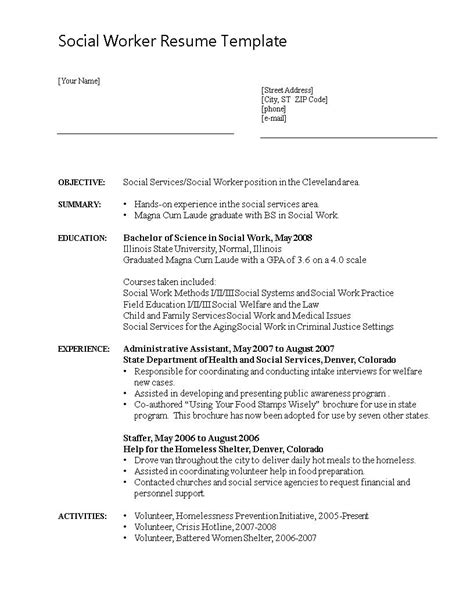 Social Work Resume by 14 Best Social Worker Resume Sle Templates Wisestep