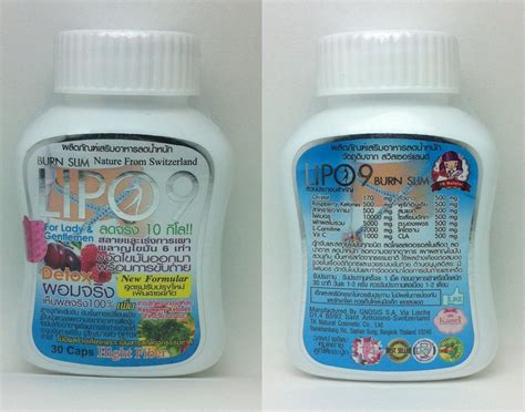 Best Slim Detox by Lipo 9 Burn Slim Detox 30 Capsules Thailand Best Selling