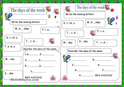 Day Of Kindergarten Free Printables