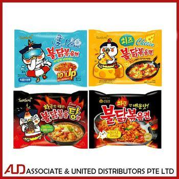 Samyang Chicken Ramen samyang chicken ramen buy samyang ramen korean ramen noodles spicy ramen product on