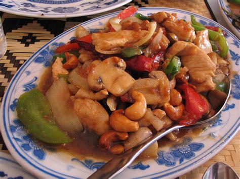 Chicken And Cashews by Bangkok Gai Pad Med Mamuang Or Gatsby S Green Light
