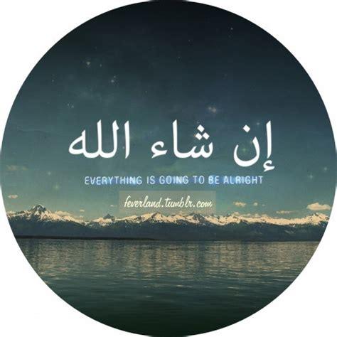 sha allah inshallah calligraphy  typography tumblr