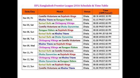 epl table bd bpl bangladesh premier league 2016 schedule time table