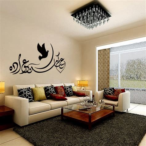 islamic home decor islamic home decoration theradmommy