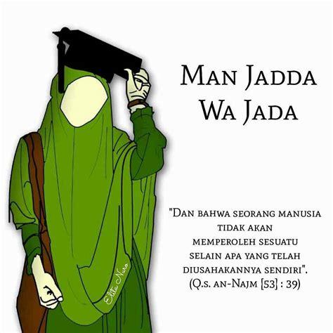 dp bbm akhwat bercadar muslimah  islam
