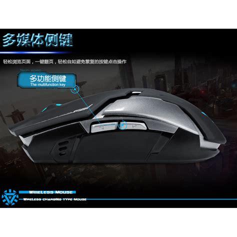 Ceyes Gaming Mouse Wireless 1600 Dpi Baru geyes gaming mouse wireless 1600 dpi black jakartanotebook