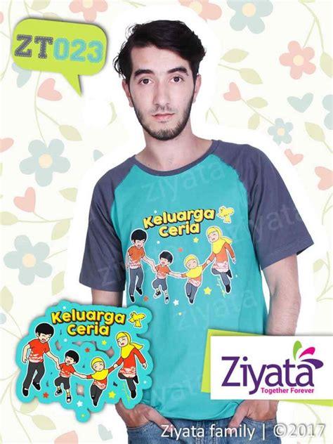 Promo Baju Kaos Pasangan Keluarga Family Anak Ayah Bunda Vt 018 kaos kembar ayah ibu dan anak kaos ayah ziyata family zt023