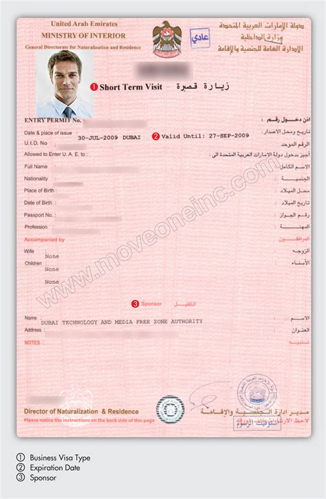 emirates visa check united arab emirates ministry of interior e visa check
