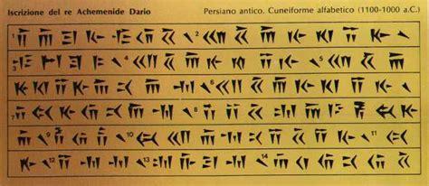 scrittura persiana alfabeto cuneiforme