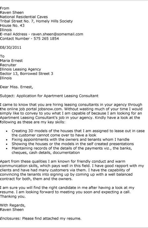 cover letter for leasing agent the letter sle