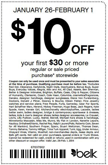 printable coupons 2014 2017 2018 belk coupon codes mega deals and coupons