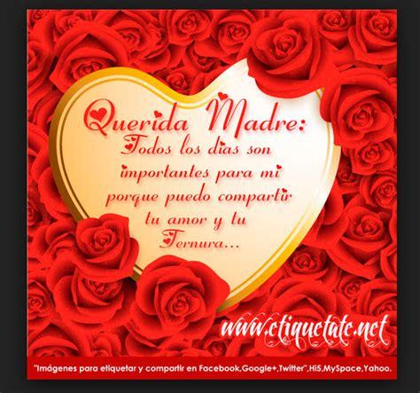 versos del dia de las madres poemas del dia de la madre poemas a la madre poemas
