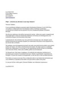 calam 233 o lettre de motivation l 233 a f 2015