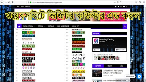 blogger tutorial bangla how to make money by auto blogging on blogger