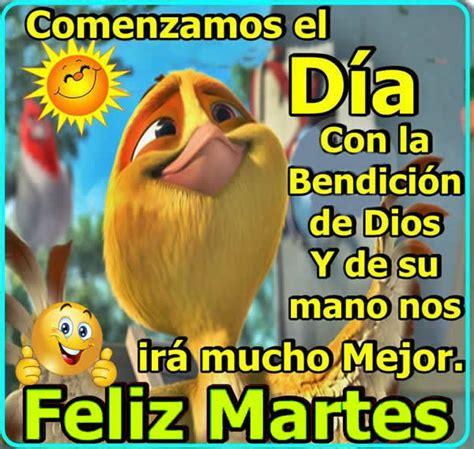 imagenes feliz martes graciosas fotos graciosas de martes con imagenes hoymusicagratis com