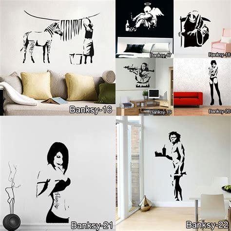 banksy home decor banksy home decor banksy canvas print pulp fiction wall