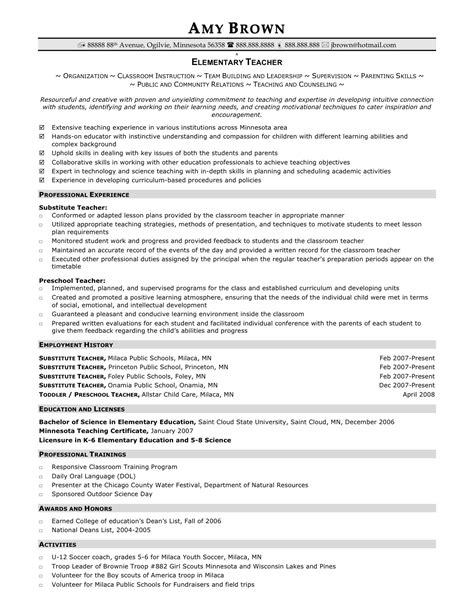 sle resume for teachers with experience elementary school resume