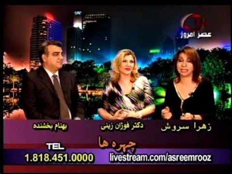 Dr Faris 11 behnam bakhshandeh dr foojan zeine with