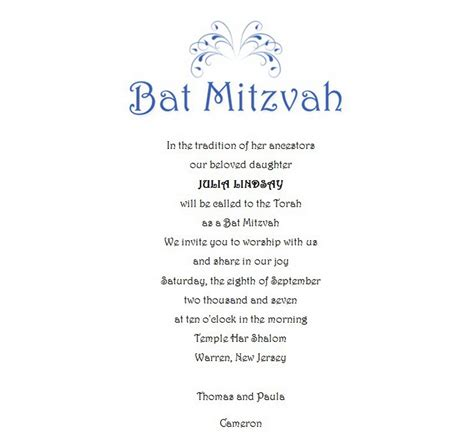 Bat Halloween Mitzvah Invitations 4 Wording Free Geographics Word Templates Bar Mitzvah Service Program Template