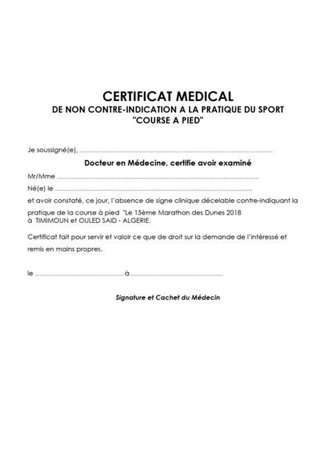 Certificat Medical Vierge A Imprimer