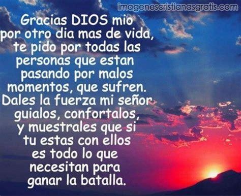 imagenes buenas noches señor buenas noches senor jesus quotes quotesgram