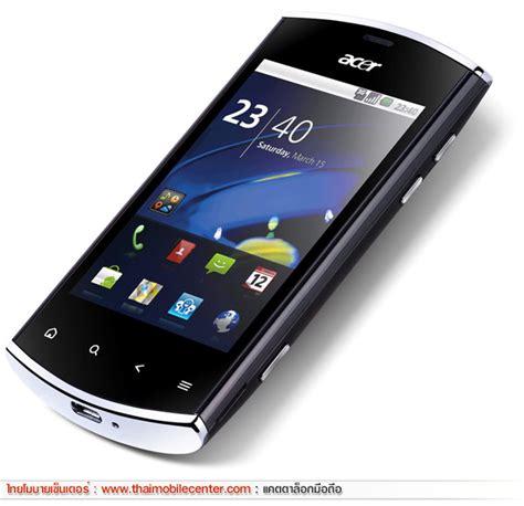 Handphone Acer Liquid Mini E310 ร ปม อถ อ acer liquid mini e310 thaimobilecenter mobile phone catalog