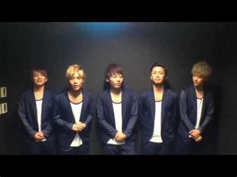 da ice 3rd single music video da ice 3rd single promote ハッシュハッシュ hush hush youtube