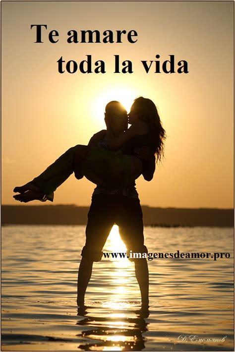 imagenes te quiero para toda la vida parejas enamoradas con frases de amor